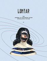 Lontar650
